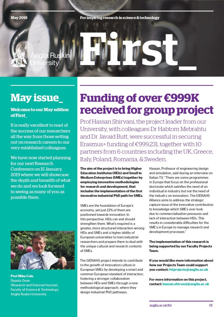 Gienahs Project first magazine publication