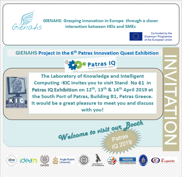 Gienahs Project in the 6th Patras Innovation Quest Exhibition – Patras IQ 2019.
